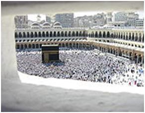Mosquée al-Haram