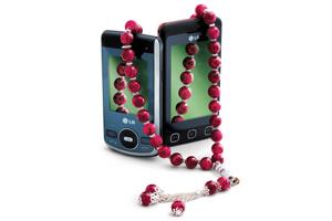 Lg_Islam_Mobile