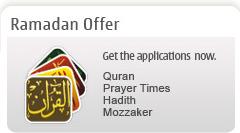 ramadan Nokia