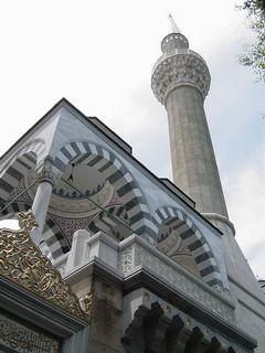 Mosquée de Tokyo Japon