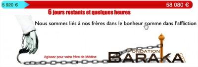 Fondation Baraka