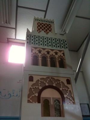 minaret vendôme
