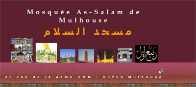 mosquee as salam