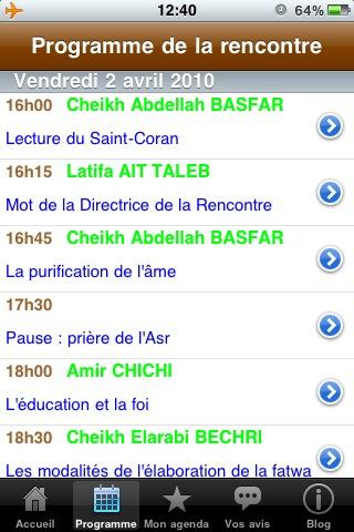 Ramf islamobile (4)