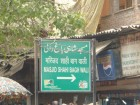 masjid-shahi-bagh-wali-0003-w1024-h1024