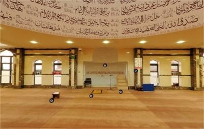 Virtual Mosquee Tour