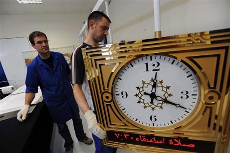 horloge mecque