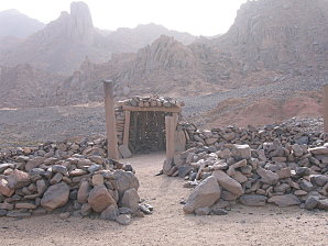 mosquée touareg 255