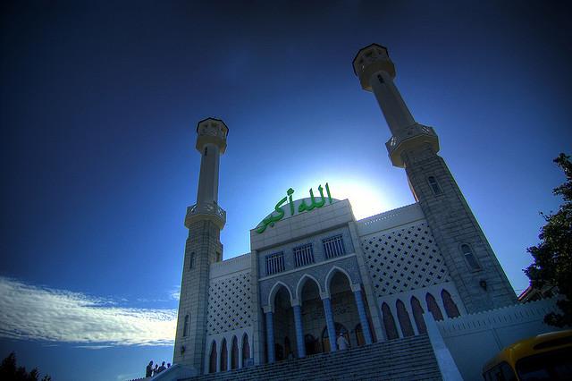 La Corée du Sud souhaite attirer plus de musulmans dans son pays