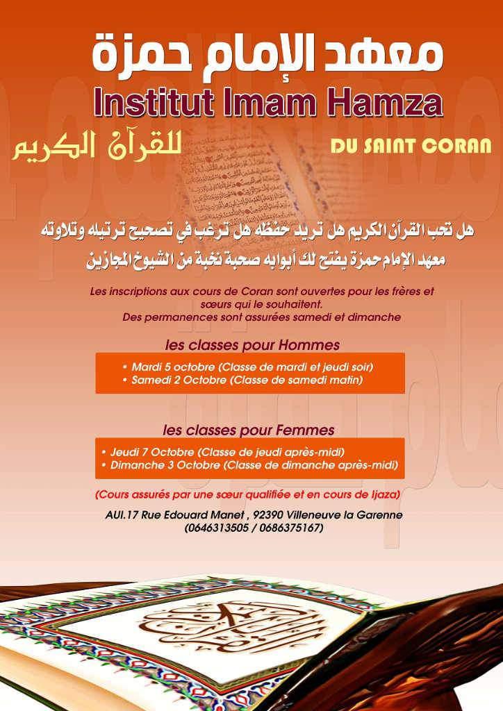 imam_hamza-w1024-h1024