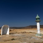 Mosque near Sumharam , Oman