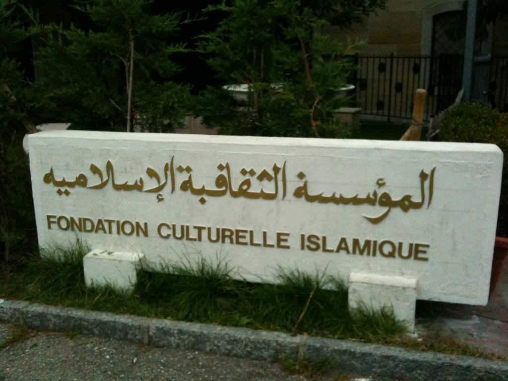 Mosquée de Géneve, joumou'a 3 septembre 2010