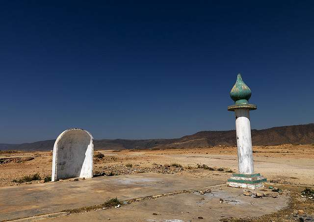 Mosque pres de Sumharam , Oman