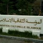 mosquée de geneve (7)