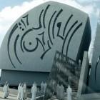 hatam mosque dubai
