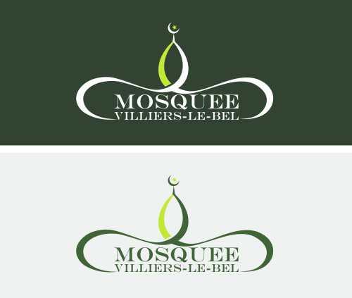 Le logo de la mosquée de Villiers-le-Bel