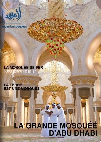 Trouve Ta Mosquée, le Magz