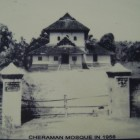 kerala mosque old