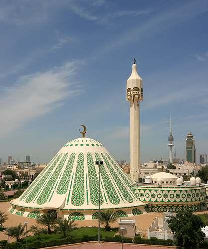 Mosquée du Koweït avec un dôme particulier