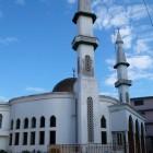 Mosquee de Panama City