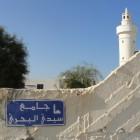 mosquee-detruite-djerba (1)