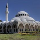 Mosquée style turc à Melbourne Australie
