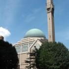 Mosquée de New York 96st