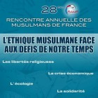 Rencontre Annuelle Musulmans France 2011