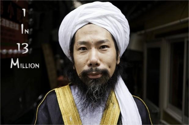 Unique imam natif japonais à tokyo