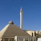 Mosquée Pyramide Koweit