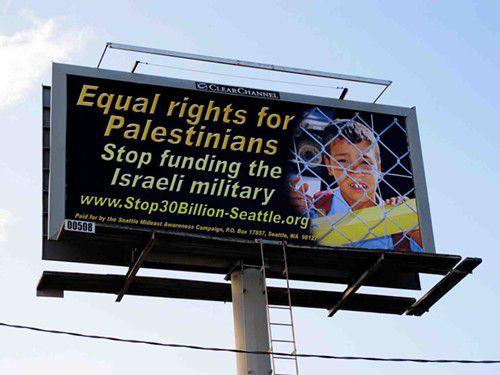 Panneau publicitaire pour la cause palestienne