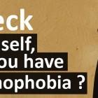 Affiche contre l'islamophobie
