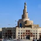 Grande mosquée de Doha et son minaret en spirale
