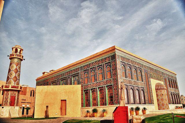 Mosquée du Jour – 30 avril 2011