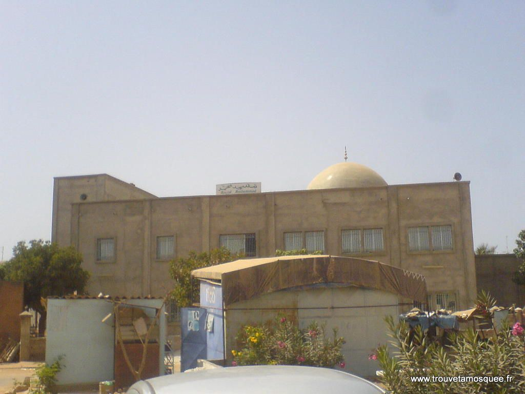 mosquee muhammad senegal 1 Mosquée Mohammed au Dakar, Sénégal, son vendredi