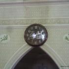 mosquee muhammad senegal 17 140x140 Mosquée Mohammed au Dakar, Sénégal, son vendredi