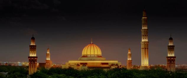 Mosquée de Muscat d'Oman en timelapse HDR