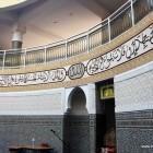 mosquée gennevilliers (25)