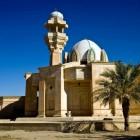 Mosquée Bagdad Iraq