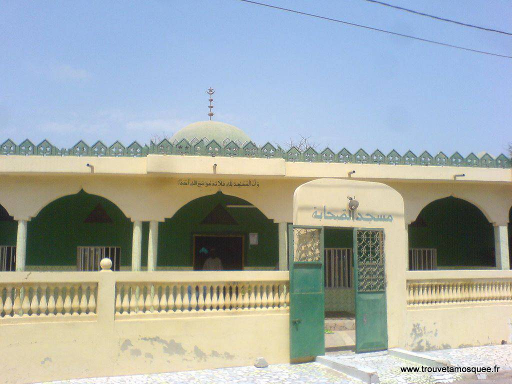 Mosquée As-sahâbah à Dakar, Sénégal, son vendredi