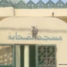 mosquee-senegal-sahabah (4)