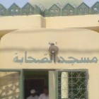 mosquee-senegal-sahabah (5)