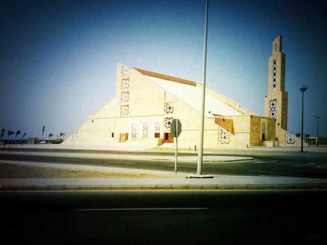 Mosquée triangulaire à Thuwal en Arabie Saoudite