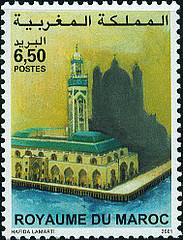 timbre-mosquee-hassan-II