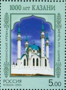 timbre-mosquee-russie