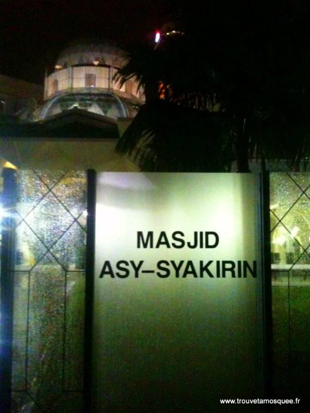 Mosquée Asy Syakirin