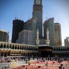 Mecca Clock Tower face à la Mecque