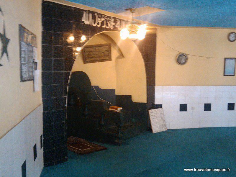 Mihrab mosquée al fatiha port au prince haiti