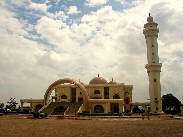 Grande mosquée de Kampala dans l'Ouganda