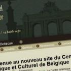 Capture du nouveau site Centre islamique et culturel de belgique